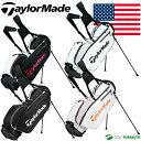 【即納!】【US仕様】テーラーメイド 8.5インチ スタンド式キャディバッグ TM Stand Golf Bag 5.0 [TaylorMade]【あす楽対応】