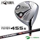 【即納!】本間ゴルフ ツアーワールド TW727 455s ドライバー VIZARD YCシャフト[HONMA TOUR WORLD]【あす楽対応】