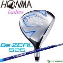 【レディース】本間ゴルフ Be ZEAL 525 フェアウェイウッド VIZARD for Be ZEAL Ladiesシャフト【■Ho■】