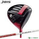 【即納!】ブリヂストンゴルフ J815 ドライバー FUBUKI AT 60シャフト[日本仕様][BRIDGESTONE]【あす楽対応】