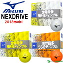【即納!】ミズノ ゴルフ ネクスドライブ ゴルフボール 20...