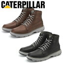 【23日20時からエントリーで最大P10倍】キャタピラー CATERPILLAR フルート FULTON メンズ ワークブーツ 作業靴 P722256/P722257