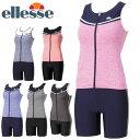 【レディース】エレッセ ellesse フィットネス水着 カラーブロック美セパレーツ ES58201 女性 トレーニング めくれあがり防止 プール セパレート