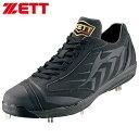 \★先着クーポン配布中★/ゼット ZETT プロステイタス 埋込みスパイク BSR2997 メンズ 3E相応 野球 シューズ 靴 フルミッドソール構造