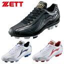 \★先着クーポン配布中★/ゼット ZETT ゼロワンステージ ポイントスパイク BSR4297 メンズ 野球 シューズ 靴