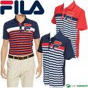 フィラゴルフ 半袖ポロシャツ メンズ 747-641 ボーダー柄 ゴルフウェア