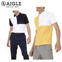 \★先着クーポン配布中★/エーグル AIGLE 吸水速乾 シープール ポロシャツ ZPHJ230 半袖 メンズ
