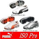 プーマ ゴルフ シューズ メンズ ISO Pro 186273 [PUMA GOLF アイソプロ] fs3gm