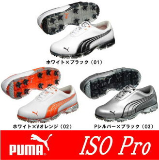 ISO ISO Pro 186273, PUMA golf shoes men's the PUMA GOLF Pro]