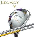 Legacyfw20121