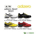 【日本仕様】2013年モデル アディダス スパイクレス ゴルフシューズ アディゼロ スポート TRXN[adidas adizero Sport TRXN]