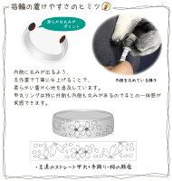 桜の彫金純チタンマリッジリング(金属アレルギー対応の結婚指輪)セミオーダー・ペアリングM046刻印無料ブライダルメンズレディース肌が弱い大きいサイズ10P03Sep16