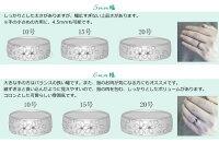 桜の彫金純チタンマリッジリング(金属アレルギー対応チタン結婚指輪)セミオーダー・ペアリングM046ブライダルリング結婚記念日の指輪金属アレルギー指輪大きいサイズ指輪肌が弱い人の指輪刻印無料アレルギーフリーチタンリング02P03Dec16