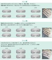 上品なツタ唐草・稀少な手彫りの彫金チタンリング純チタンマリッジリング(金属アレルギー対応チタン結婚指輪)セミオーダー・ペアリングM052ブライダルリング結婚記念日の指輪大きいサイズ指輪刻印無料アレルギーフリー金属アレルギー指輪