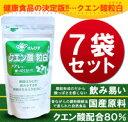 クエン酸粒白【7袋】