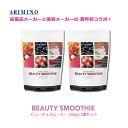 Ari-beauty-smoo-2set