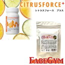 Citrus_fabigym