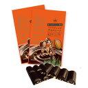ファスティングチョコレート低GI食品のチョコレート