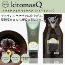 Kitomasq_img