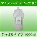 Amino-rc1000