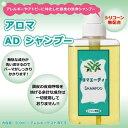 Aromahd_shampoo