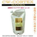 Cwcortexmaxma_1000