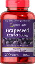 ピューリタンズプライド(Puritan's Pride) グレープシードエキス 100 mg.カプセル バイオフラボノイドを含有し、活力、抗酸化物質、血圧
