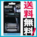 ブラウン 替刃 40B (F/C40B) Cool Tec(クールテック)用 網刃・内刃一体型カセット BRAUN 並行輸入品 02P03Dec16