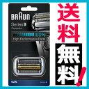 ブラウン 替刃 シリーズ9 92S (F/C90S F/C92S 海外正規版) シルバー 網刃・内刃一体型カセット