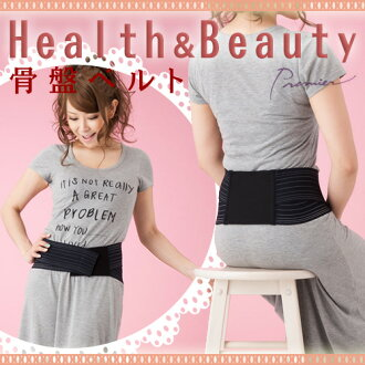 Healthy &Beauty pelvis belt