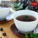 丹波産100%!ぷるるん姫の黒豆茶 どっさり100包(1.5g×25包×4袋)