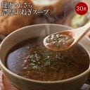 「ぷるるん姫」 健康サラサラ!濃厚たまねぎしじみスープ30食セット!