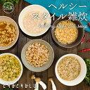 ヘルシースタイル雑炊 6種類18食ダイエット食品 置き換えダイエット 満腹感 ダイエット雑炊 ダイエット食品 糖質制限 低糖質 プロテイン タンパク質 ダイエット 食品