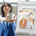 【送料無料ぷるるん姫 ダイエット甘味料1kg カロリーゼロ(エリスリトール100%)便利なジッパー袋入り!