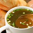 【メール便 送料無料】 「ぷるるん姫」 健康サラサラ!たまねぎしじみスープ30食セット!