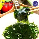 あす楽対応 ぷるるん姫 たっぷりワカメの元気わかめスープ 60食入り 減塩タイプ (ダイエット スープ diet ス−プ)