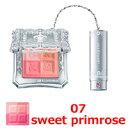 ジルスチュアート ミックスブラッシュ コンパクト N 【 07 sweet primrose 】 8g ( JILL STUART / チーク )【w】『0』【 定形外 送料無..
