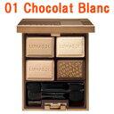 【 定形外 送料無料 】 カネボウ ルナソル セレクション・ドゥ・ショコラアイズ 【 01 Chocolat Blanc 】[ kanebo LUNASOL / アイシャドウ / アイシャドー / パレット ]