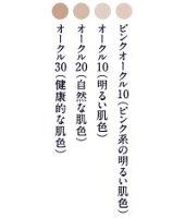 グレイシィモイストクリームファンデーション【オークル20】【取り寄せ商品】資生堂インテグレートグレイシィ