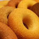Donut3003