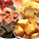 美味しいダイエットで自信のある夏を迎えましょう!メープル・いちご・ココア・プレーン4種の味で800gプレミアムマンナンラスク
