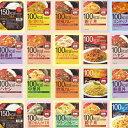 マイサイズセット【40食】※好きな種類をお選びください 【1食124円(税抜)】【10P03Dec16】