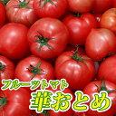 Tomato9_2