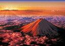 風景 3000ピース ジグソーパズル 究極 パズルの達人 赤富士 スモールピース(73x102cm)(21-513)[エポック社] t101