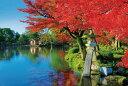 【あす楽】風景 1000ピース ジグソーパズル 秋映えの兼六園(49x72cm)(51-187)[ビバリー] t102