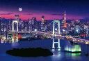 風景 1000ピース ジグソーパズル レインボーブリッジと東京夜景 マイクロピース (26x38cm