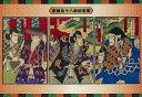 704ピース ジグソーパズル ピュアホワイト 歌舞伎十八番勧進帳 (51x73.5cm)(TP-704-595)[テンヨー] t103
