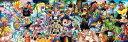 ドラゴンボール 950ピース ジグソーパズル DRAGONBALL Z CHRONICLESI(34x102cm)(950-35)[エンスカイ] 【梱80cm】t101