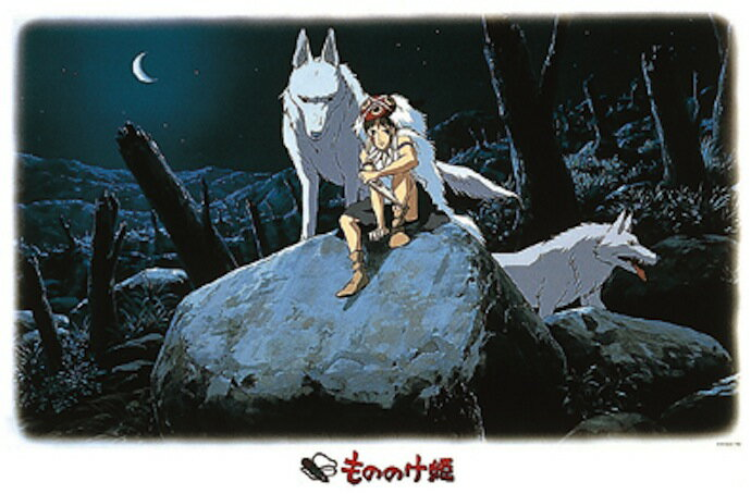 【あす楽】ジブリ もののけ姫 1000ピース ジグソーパズル もののけ姫 惑いの夜 (50…...:puzzle:10002501