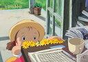 ジグソーパズル 108ピース ジブリ となりのトトロ メイのお花屋さん(18.2x25.7cm)(108-232) エンスカイ 梱60cm t102